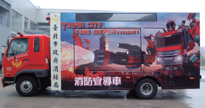 The exterior of the Fire Prevention Campaign Truck