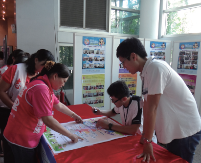 The Achievement Expo of the Disaster Prevention and Protection Project of Taipei City