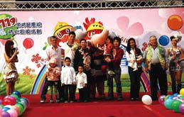 New Year Disaster Prevention campaign-2010-1