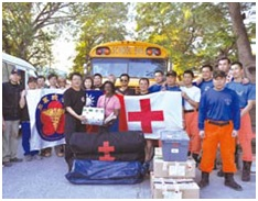 New Year Disaster Prevention campaign-2010-6