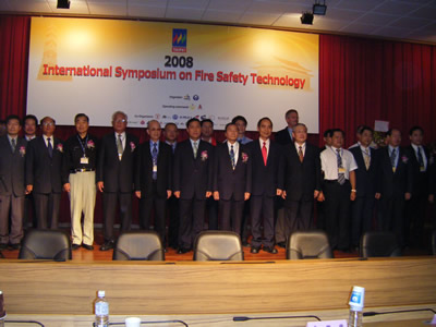 2008 International Symposium on Fire Safety Technology